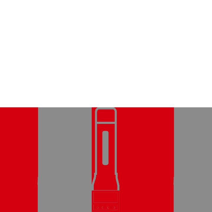 Ledlenser P-széria